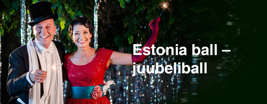 Estonia ball 2017